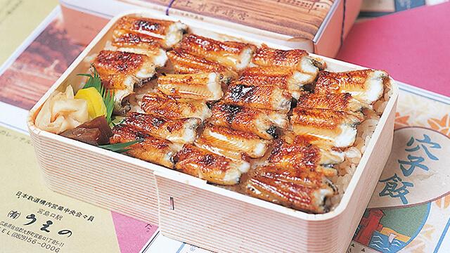 穴子(あなご)料理