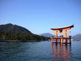 ~~あなたの旅で広島を元気にしよう~~広島応援キャンペーン!ホテルと新幹線が選べるプラン♪選べる広島・呉・宮島口12ホテル<セミダブル>2日間
