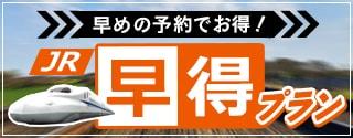 setouchihiroshimapage